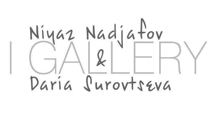 L'exposition de Niyaz Nadjafov et Daria Surovtseva